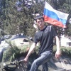 Владимир, 29, г.Чертково