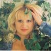 Людмила, 37, г.Новочеркасск