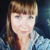 Екатерина, 31, г.Иркутск
