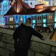 ТАТЬЯНА 50 Вологда