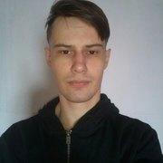Кирилл 31 Гусиноозерск