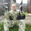 Дмитрий, 25, г.Усть-Кут
