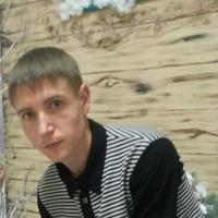 Александр, 29 лет, Стрелец, Симферополь