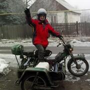павел 54 Снежное