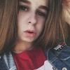 Екатерина, 20, г.Новозыбков
