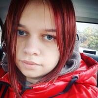 Дарья, 21 год, Стрелец, Москва