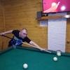 Danil, 30, Aleysk