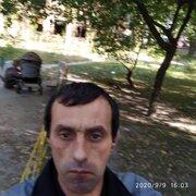 Слава 44 Киев
