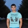 Денис, 32, г.Воронеж