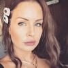 Екатерина, 30, г.Новокузнецк