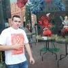 Ivan, 23, Rîşcani