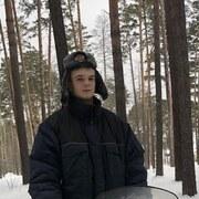 Дима 19 Новосибирск