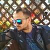 Дима, 36, г.Черкассы