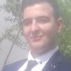 Catanescu, 20, г.Бухарест
