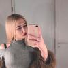 Ева, 21, г.Нижний Новгород