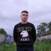 Руслан Аббасов, 20, г.Колпино