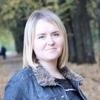 Татьяна, 31, г.Нижний Новгород