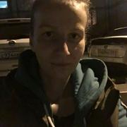 Виктория 29 Владивосток