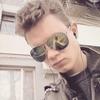 Богдан, 16, г.Киев