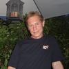 Дима, 58, г.Ашаффенбург