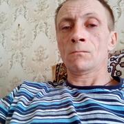 Александр 46 Канаш