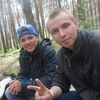 Жека, 18, г.Киев