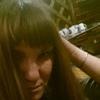 Lena, 38, г.Санкт-Петербург