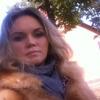 Ксюша, 36, г.Красноармейск