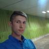 Іван, 18, г.Борислав