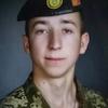 Andriy, 20, Cherkasy