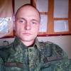 Гена, 21, г.Донецк