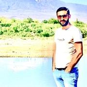 Arman 34 Ереван
