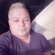 Tony 59 Белград