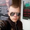 Ярик Шанс, 23, г.Бровары