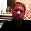 Григорий, 48, г.Кропивницкий
