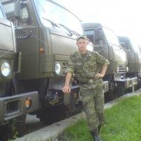 Иван, 30 лет, Скорпион, Лесной Городок