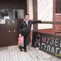 Александр, 51 год, Рыбы, Малоархангельск