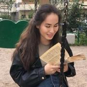 Лейла 19 Москва