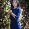 Валерия, 21, г.Лебедин