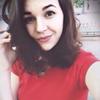 Карина, 18, г.Ясиноватая