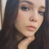 Диана, 19, г.Бикин