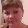 Надежда, 40, г.Екатеринбург