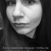 Элиф 22 Москва