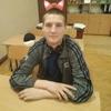 Ваня, 17, г.Горловка