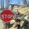 Valsechyav, 34, Santo domingo
