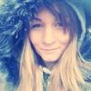 Анна, 24, г.Санкт-Петербург