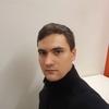 David Mermina, 25, г.Лондон