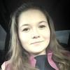 Гузалия, 20, г.Набережные Челны