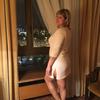 Наталья, 39, г.Новомосковск
