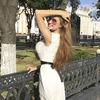 Kseniya, 26, Podolsk